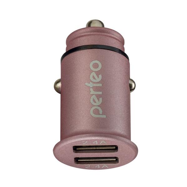 Фото - Автомобильное зарядное устройство Perfeo AUTO 2, розовый автомобильное зарядное устройство auto mc07