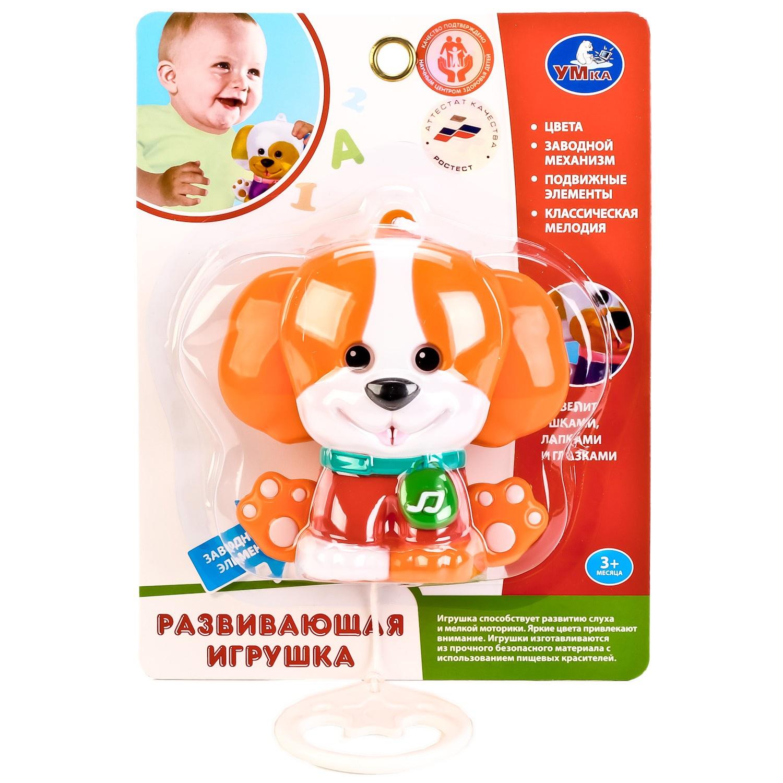 Заводная игрушка Умка B499135-R цена в Москве и Питере