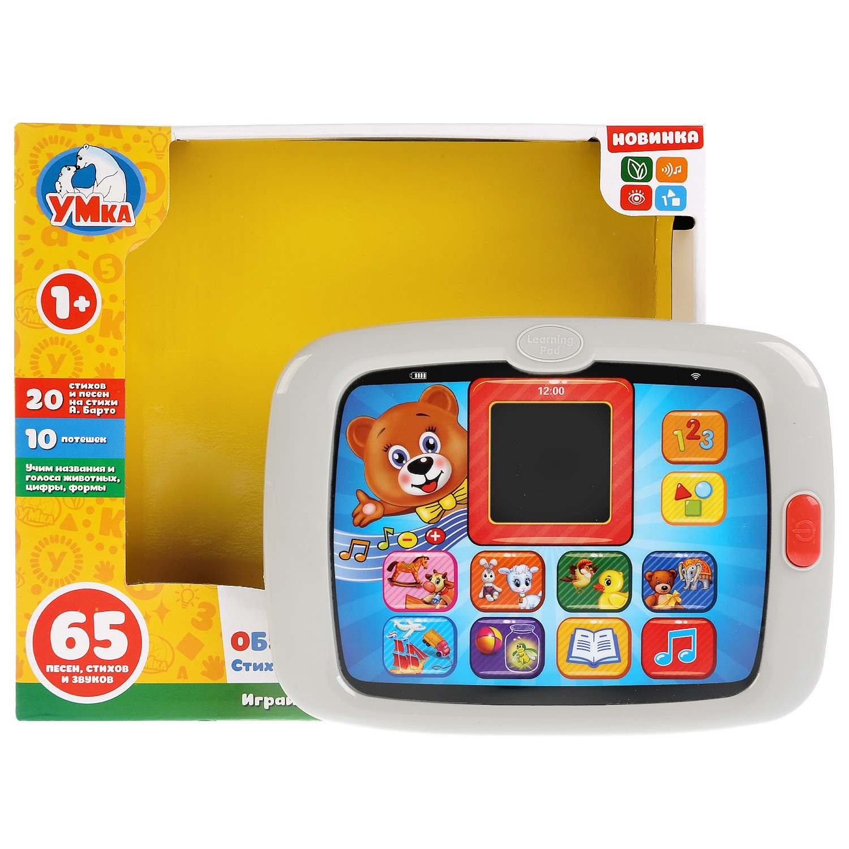 Электронная игрушка Умка 1503K251-R планшет умка обучающий планшет стихи а барто b1559138 r