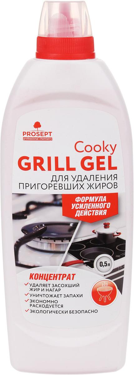 Средство для чистки гриля и духовых шкафов Prosept Cooky Grill Gel, концентрат, 0,5 л