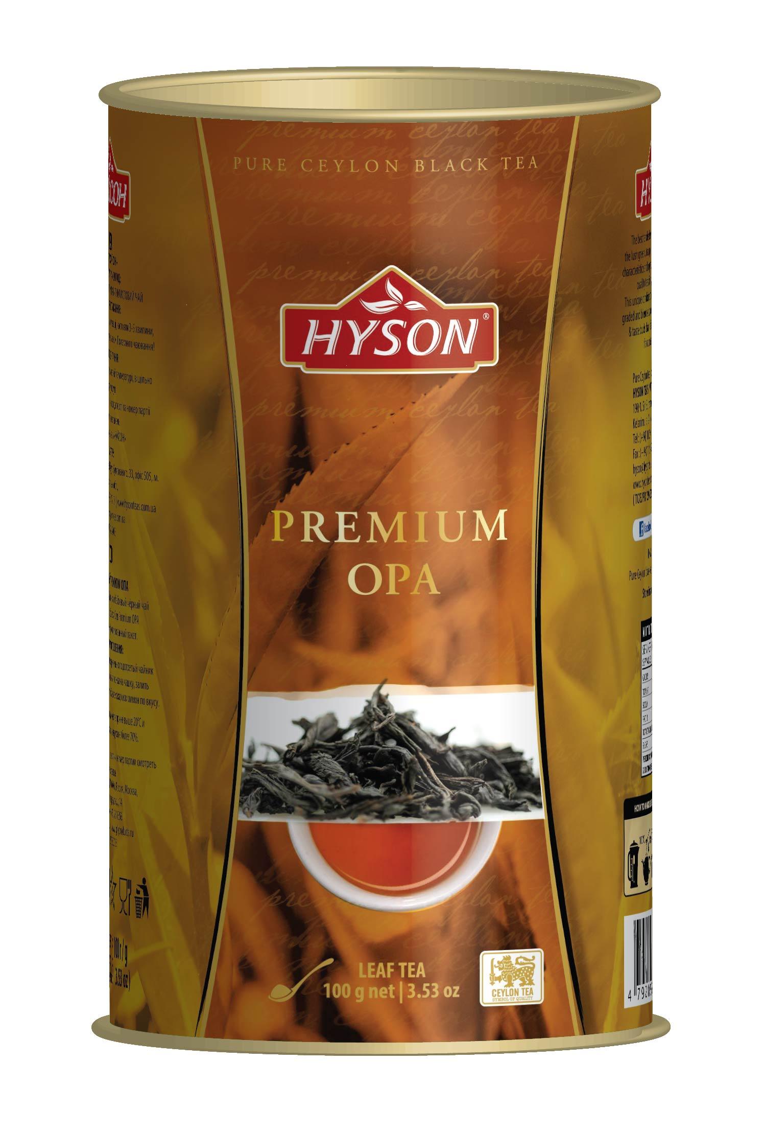 Чай Хайсон Черный Премиум ОПА (Supreme OPA) 100 г x 24 чай черный байховый бонтон крепкий цейлонский крупнолистовой 726 с ароматом бергамота 100 г