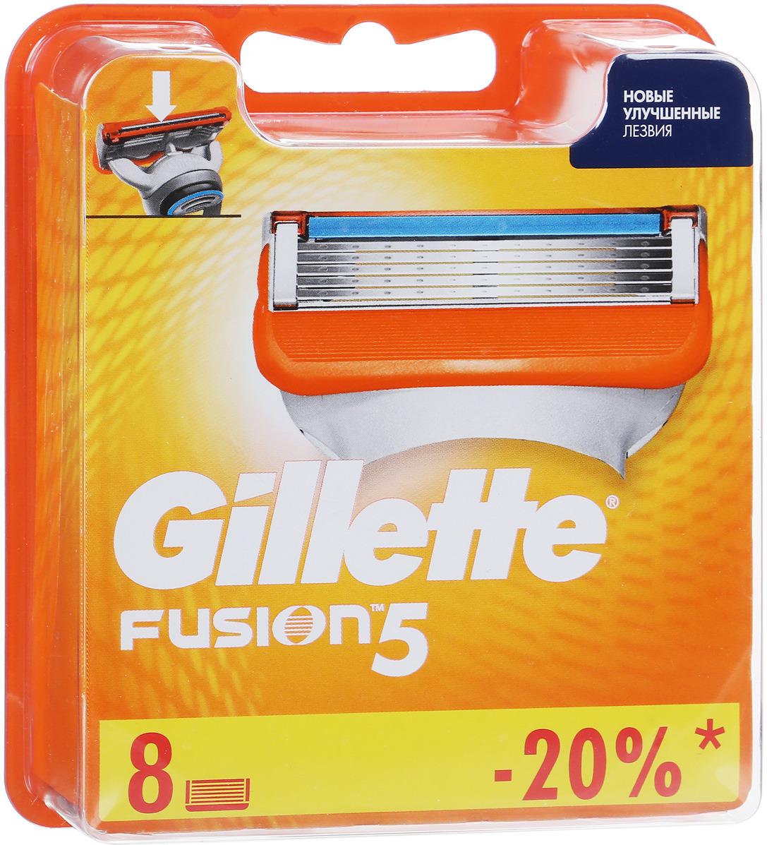 Сменные Кассеты Gillette Fusion5 Для Мужской Бритвы, 8 шт