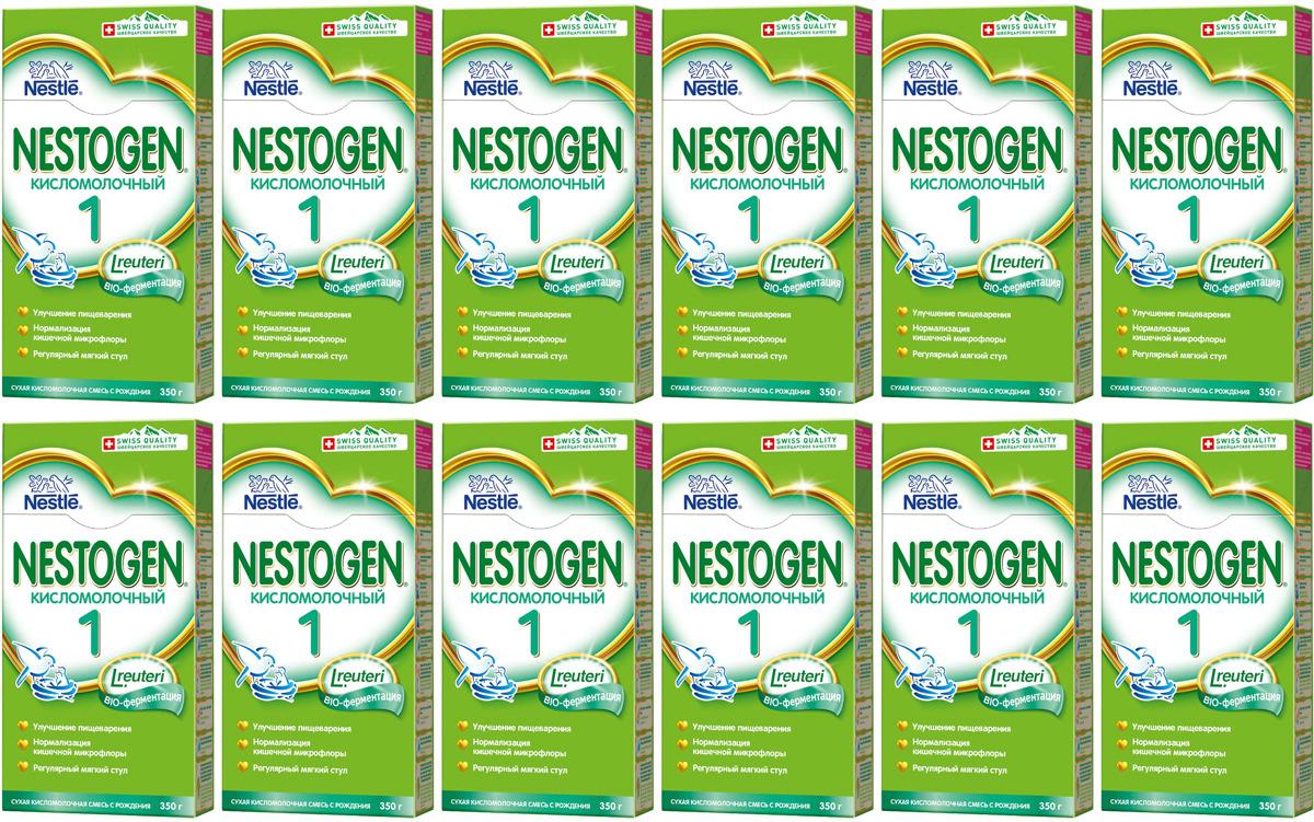 Смесь сухая Nestogen Кисломолочный 1 быстрорастворимая с 0 месяцев, 12 шт по 350 г нутрилон кисломолочный 1 смесь сухая молочная для детей 400г