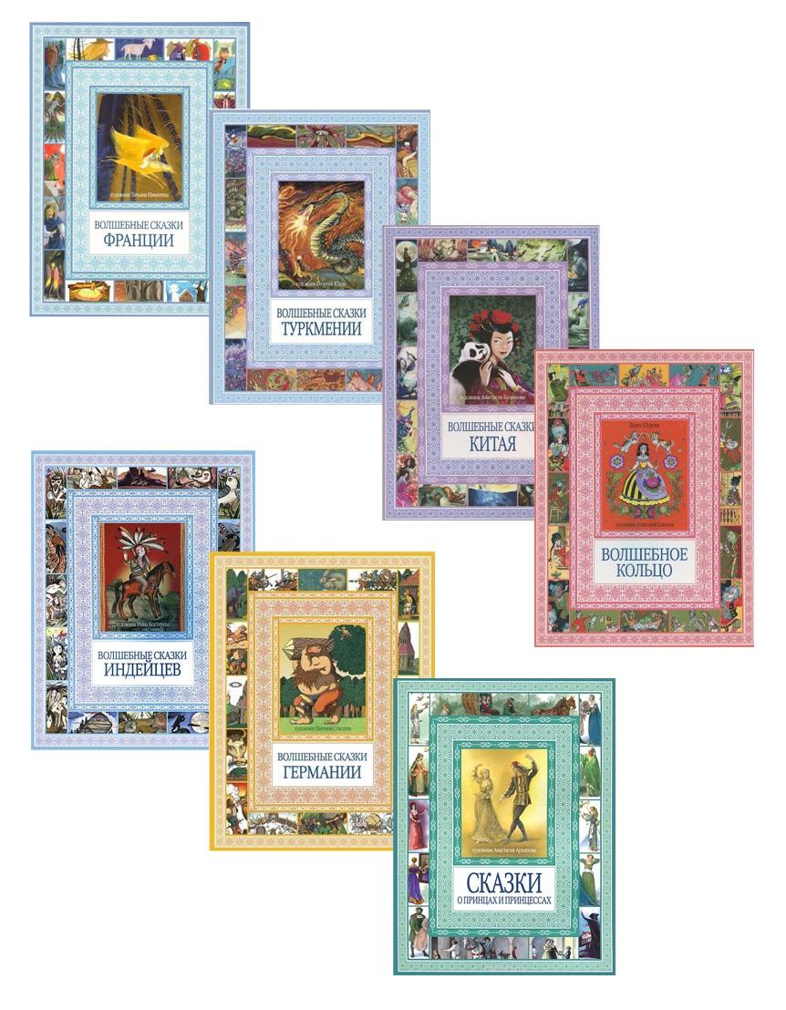 Серия Чудеса бывают (комплект из 7 книг) буткова о сост волшебные сказки китая