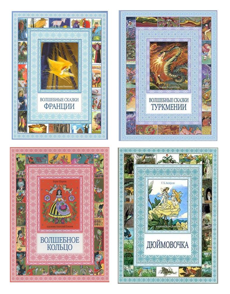 Серия Чудеса бывают (комплект из 4 книг) набор книг чудеса бывают 10 шт