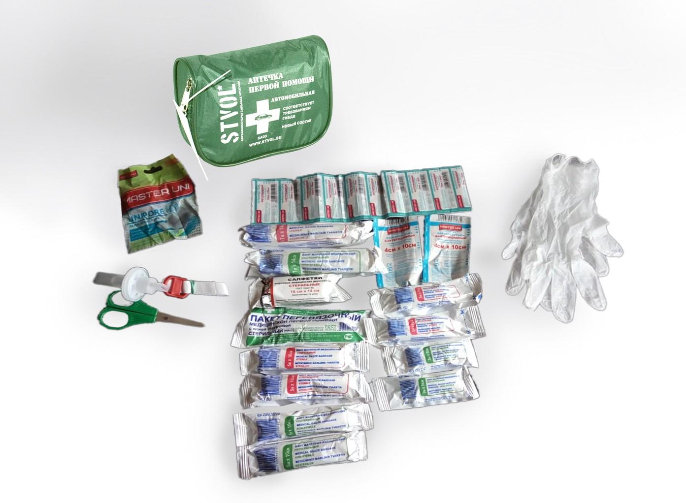 Автомобильная аптечка STVOL Аптечка автомобильная первой помощи в дорогу ГОСТ, SA03