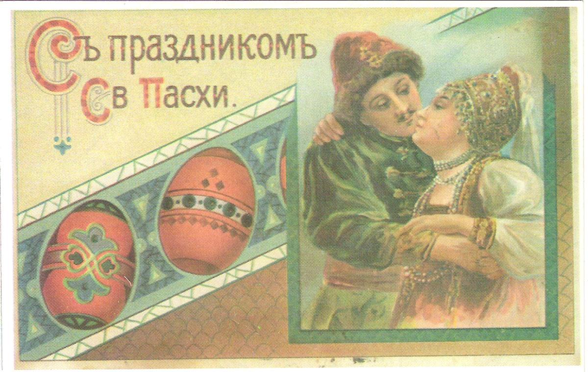 Репринтное издание открыток