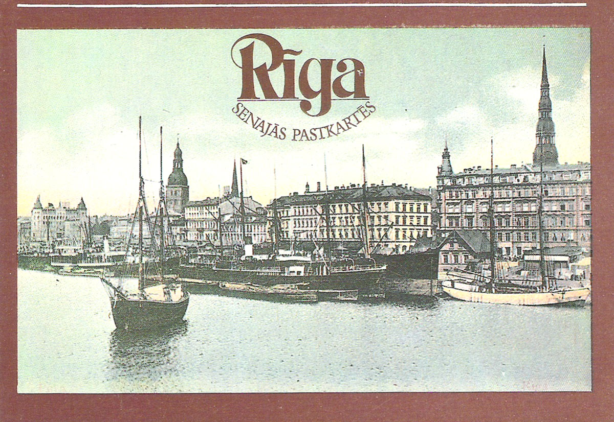 Riga. Senajas Pastkatres (набор из 17 открыток)
