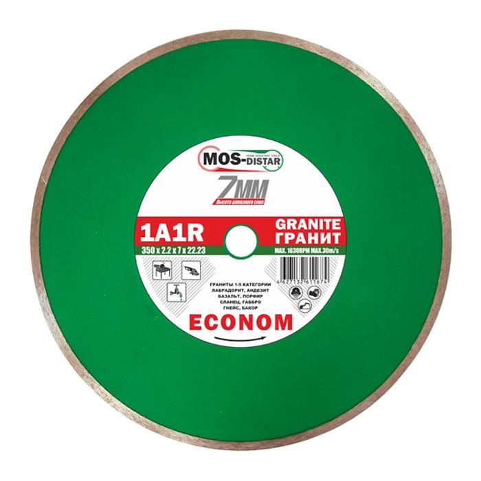 Круг отрезной MOS-DISTAR GR7MD30025, СтальGR7MD30025Диск алмазный 1A1R Granite Econom применяется для резки: гранита, базальта, гнейса, бакора, габбро, сланца, порфира. Способ резки: мокрый рез / с дополнительным охлаждением. Диаметр диска: 300 мм. Высота алмазного слоя: 7мм Посадочный диаметр: 25,4 мм.
