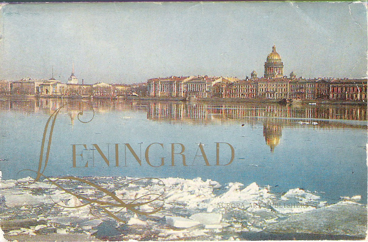 Ленинград / Leningrad (набор из 16 открыток) ленинград leningrad набор из 16 открыток