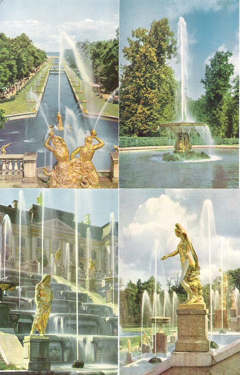 Петродворец.  Большой каскад (набор из 12 открыток) Советский художник