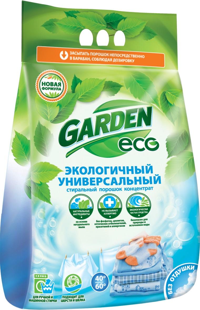 Стиральный порошок Garden Eco Экологичный Garden Без отдушки, 1400 гр., флоу-пак, белый, 1400 порошок стир garden без отдушки 400г экологичный