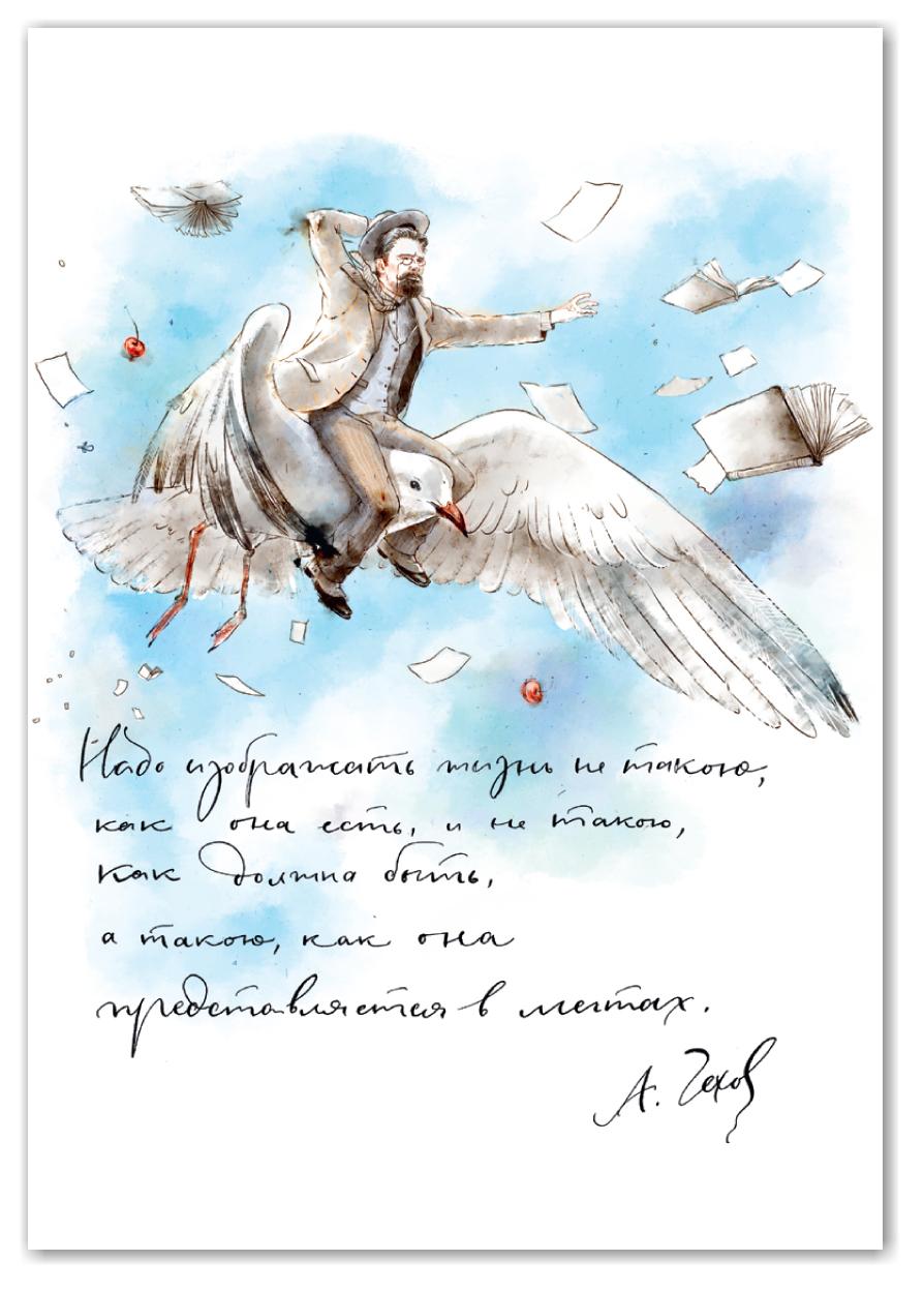 Открытка Dressing Литературные сувениры, белый, голубой из серии открытка натюморт