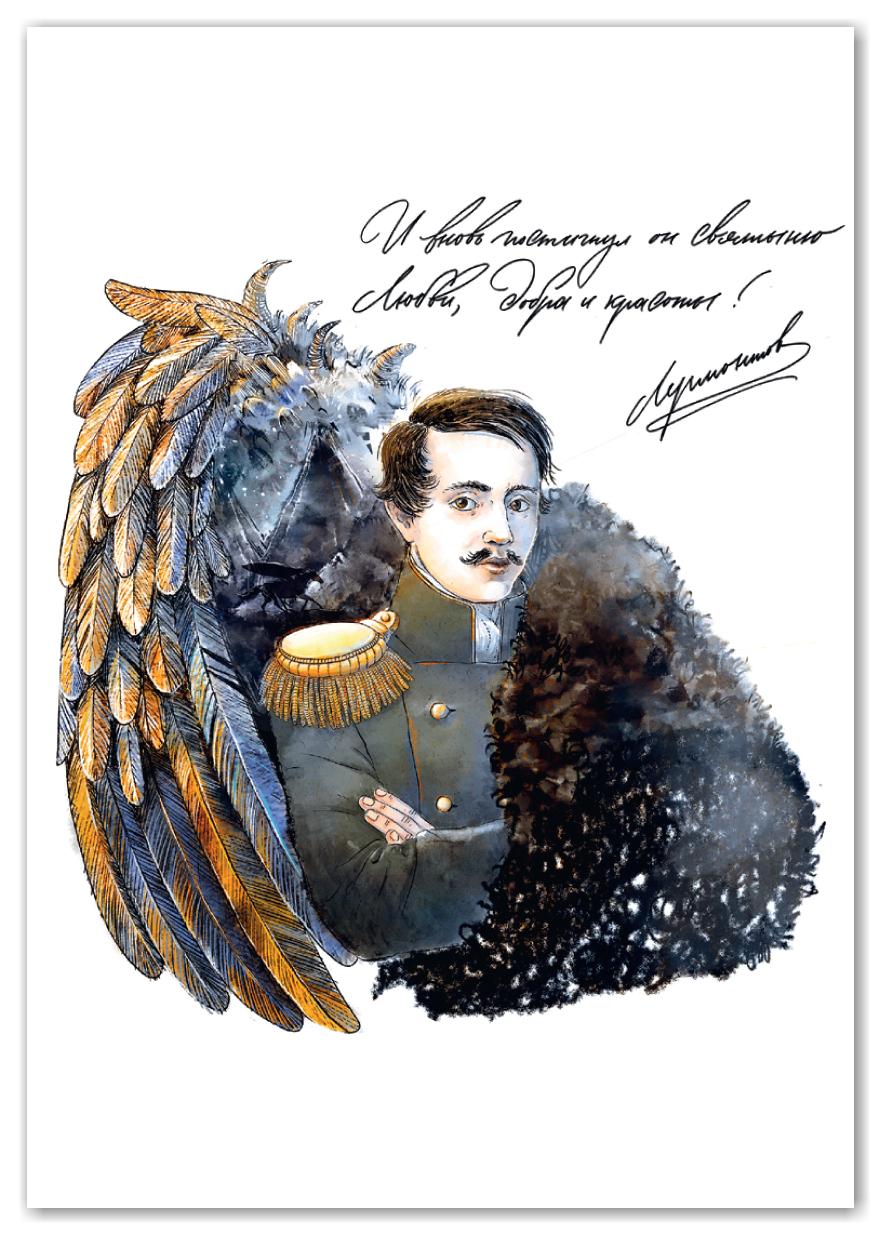 Открытка Dressing Литературная серия, белый, черно-серый из серии открытка натюморт