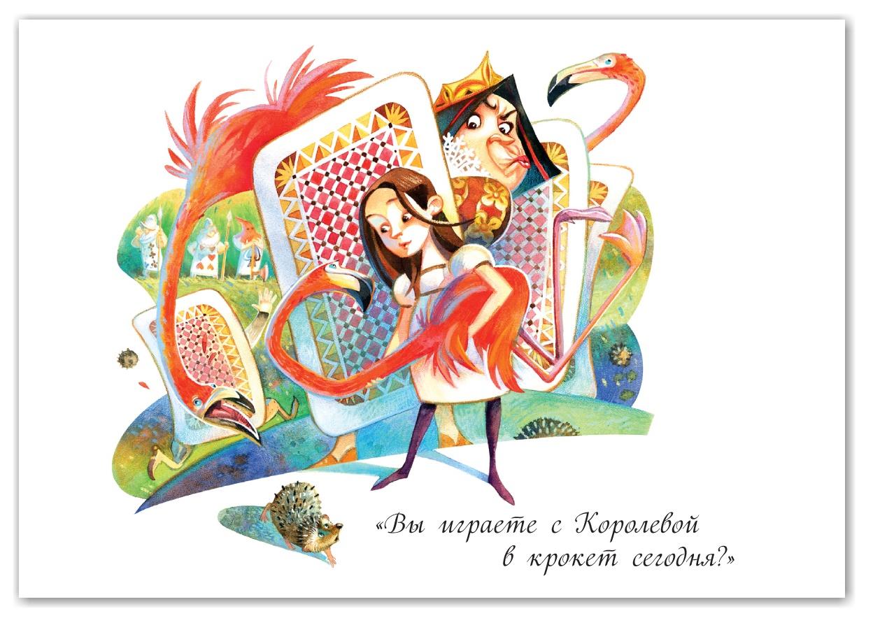 Открытка Dressing Литературные сувениры, белый, коралловый из серии открытка натюморт