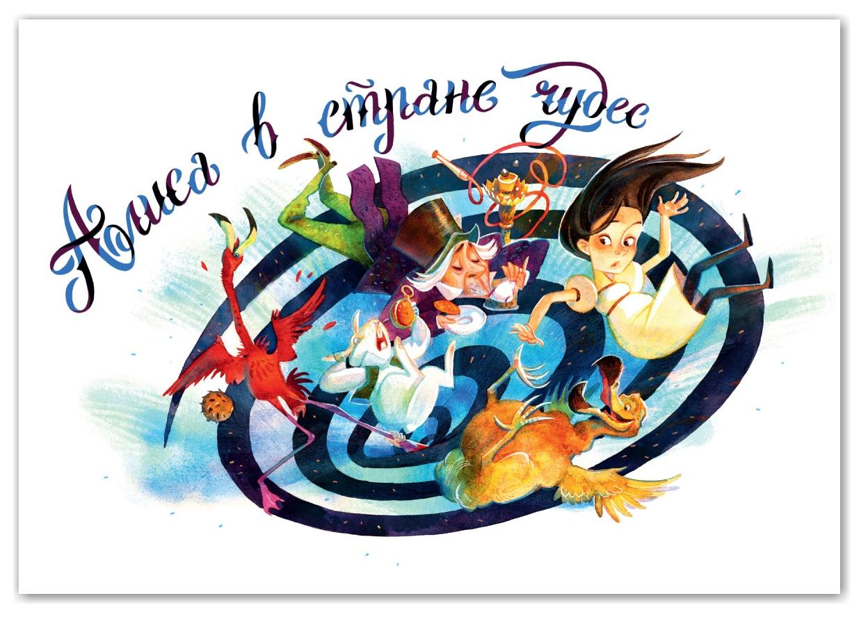 Открытка Dressing Литературная серия, белый, темно-синий из серии открытка натюморт