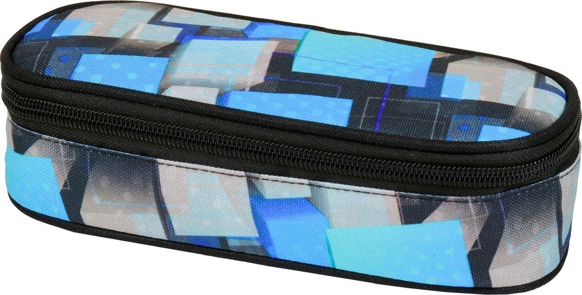 Пенал-косметичка MagTaller Case Square, 34819-10 цена и фото