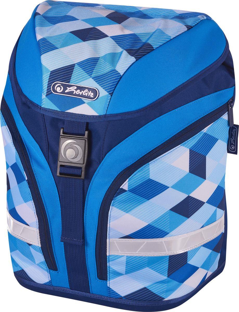 Ранец школьный Herlitz школьные рюкзаки spiegelburg школьный ранец pferdefreunde ergo style plus с наполнением 10572