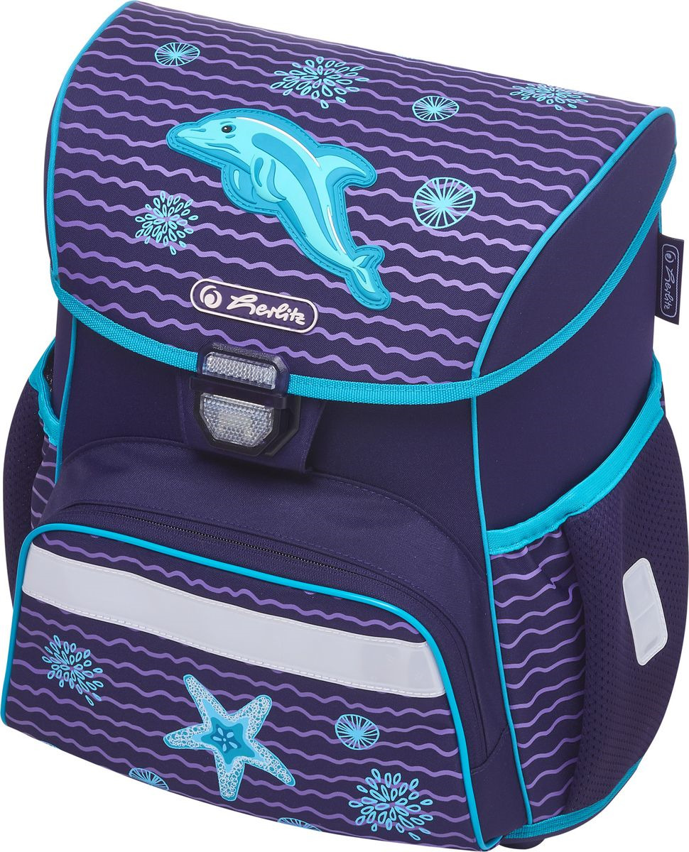 Ранец школьный Herlitz Loop Dolphin, 50020621, фиолетовый, 37 х 31 х 22 см
