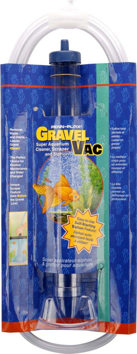 Очиститель грунта Penn-Plax Gravel Vac, GV16, 40 см очиститель грунта penn plax gravel vac gv16 40 см