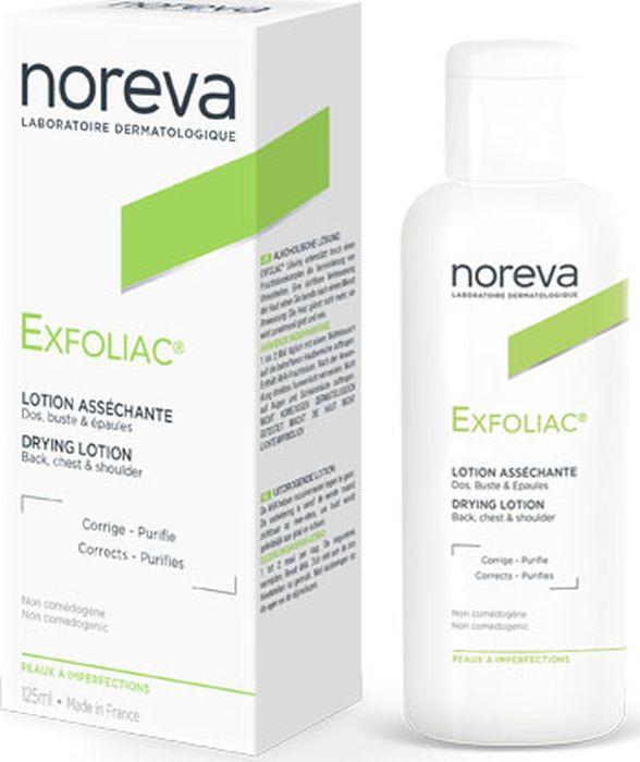 Лосьон для кожи Noreva Exfoliac, с высоким содержанием АНА, 125 мл Noreva