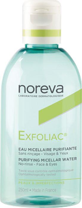 Мицеллярный лосьон Noreva Exfoliac, очищающий, 250 мл noreva exfoliac гель очищающий