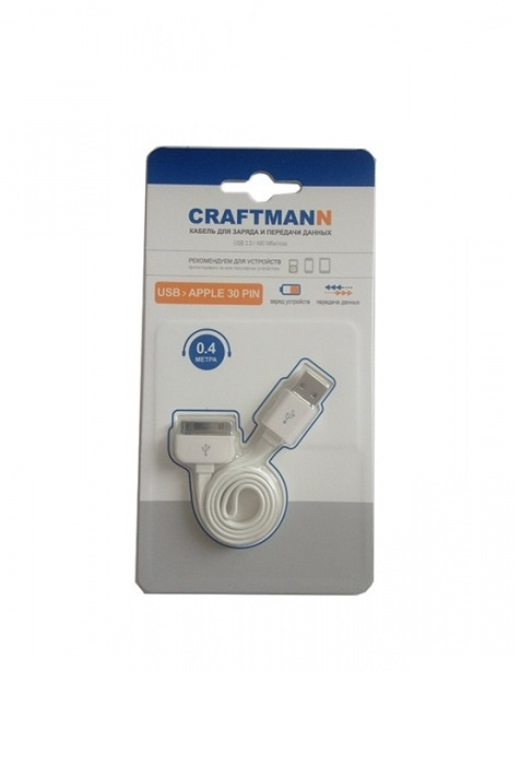 Кабель Craftmann USB - Apple 30 PIN 40 см., белый