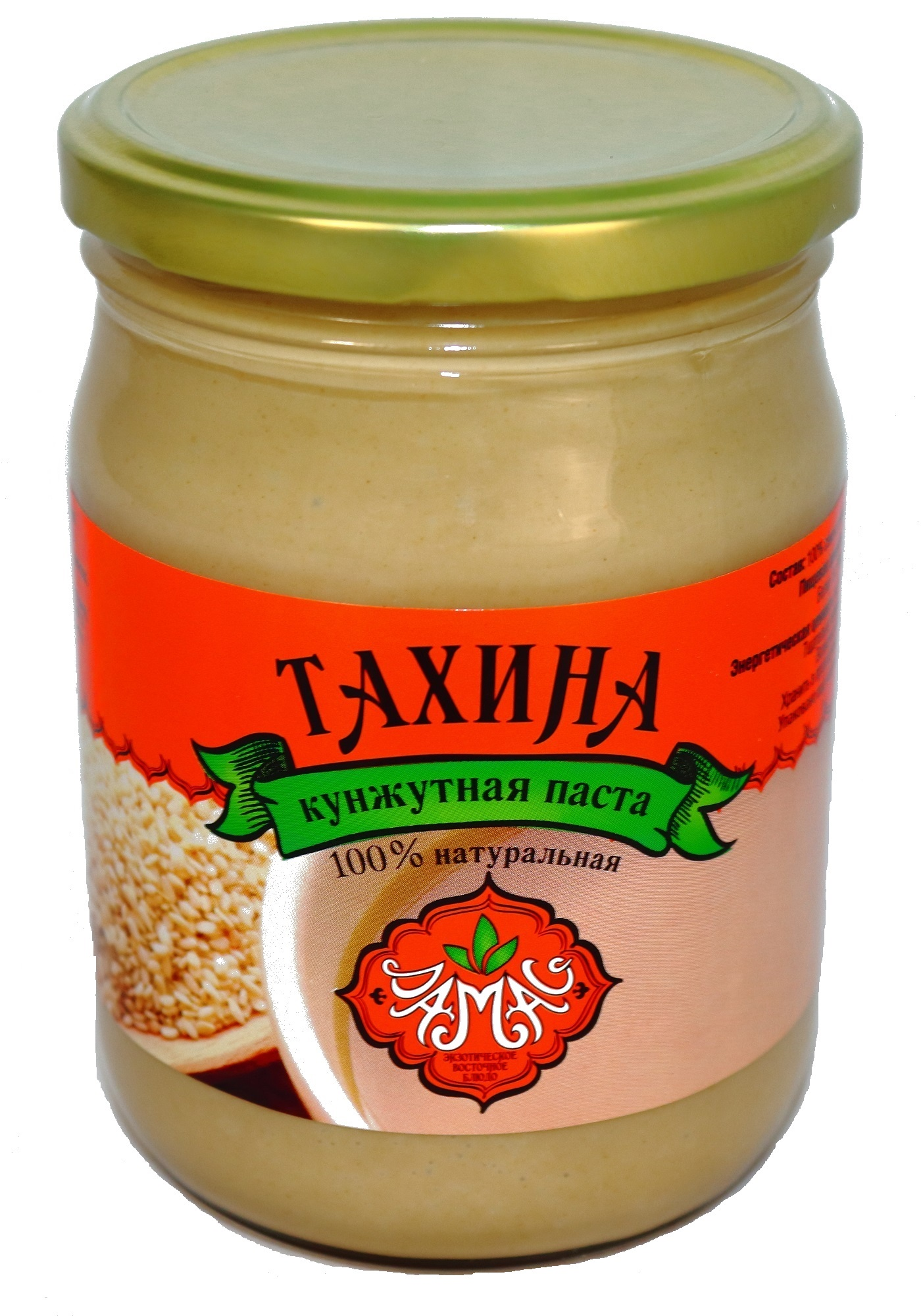 Ореховая паста Дамаск Тахини Тахина кунжутная паста, 500 гр