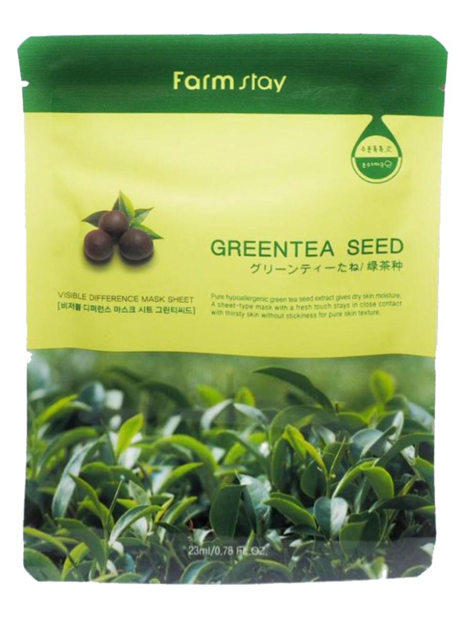 Маска косметическая FarmStay для лица c экстрактом семян зеленого чая
