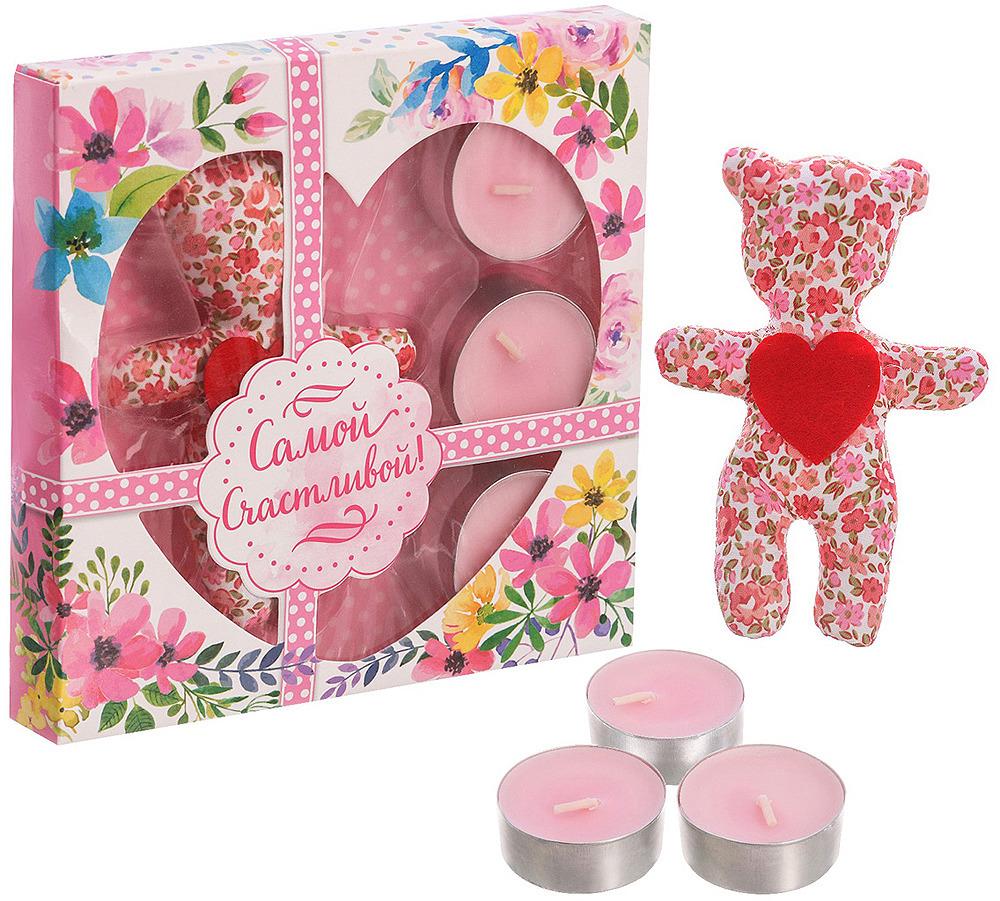 Подарочный набор свечей Самой счастливой!, с игрушкой, светло-розовый, высота 2 см, 3 шт набор подарочный 2 шт весенний глория