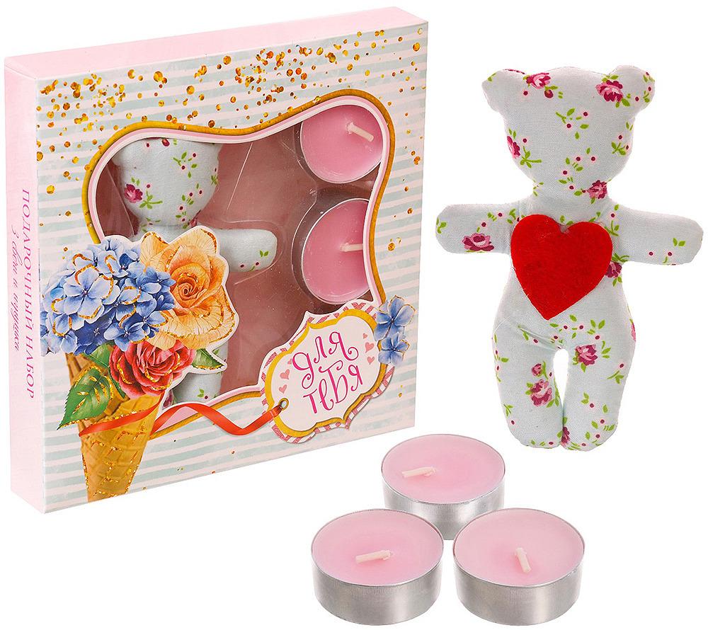 Подарочный набор свечей Для тебя!, с игрушкой, светло-розовый, высота 2 см, 3 шт набор подарочный 2 шт весенний глория