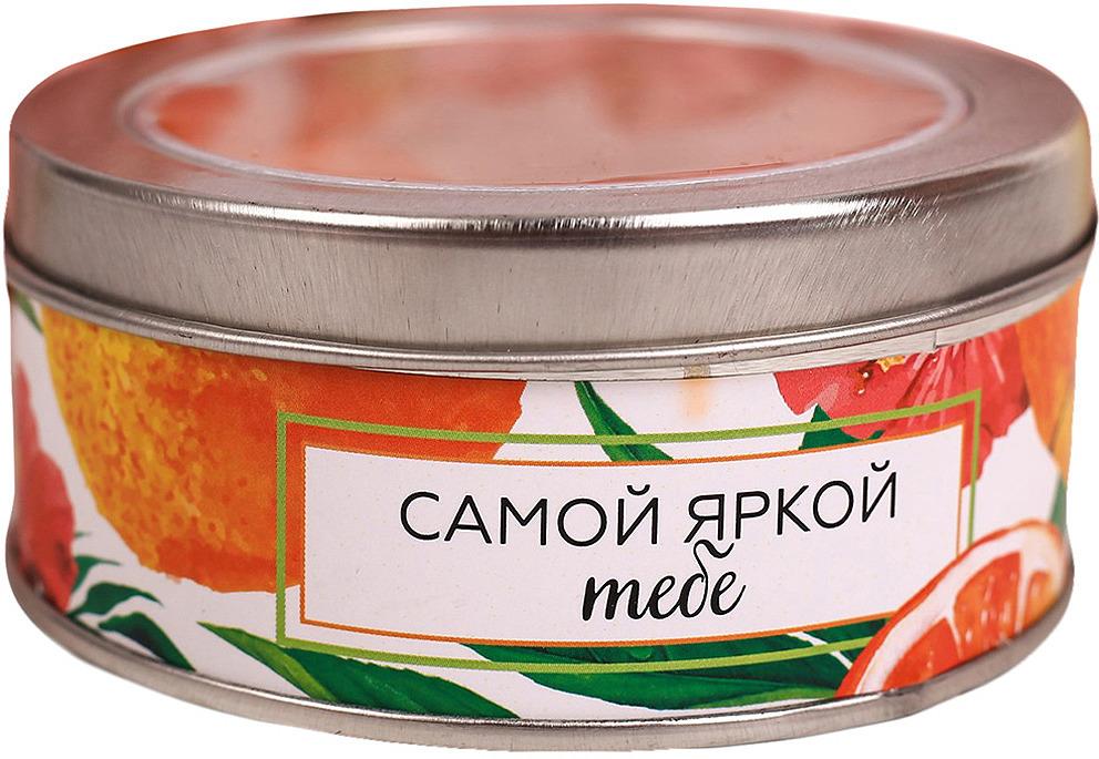 Свеча Самой яркой тебе, в жестяной банке, оранжевый, диаметр 8 см букет для самой яркой