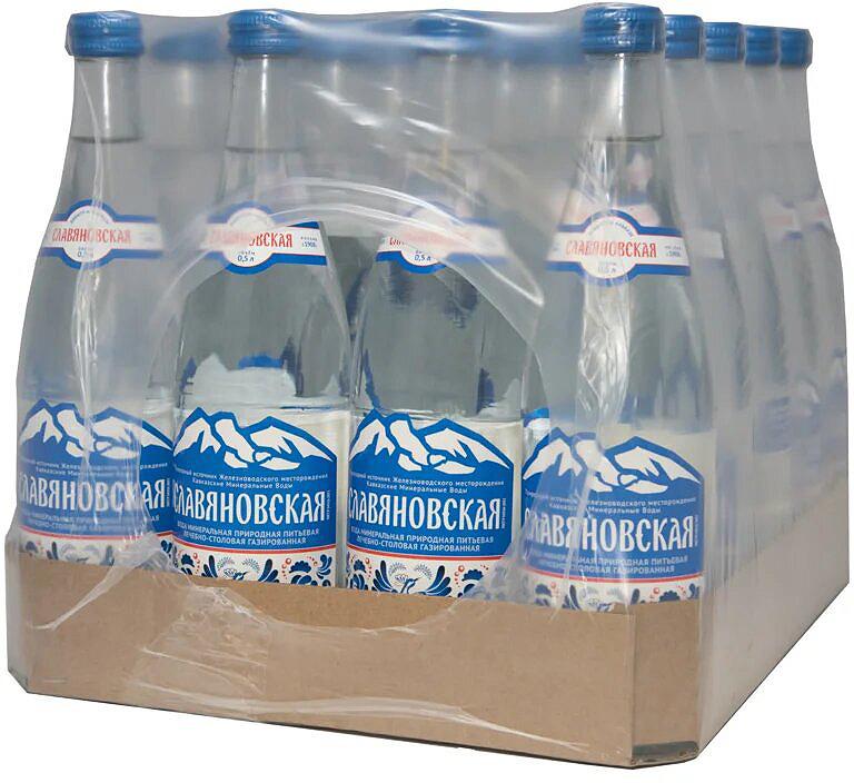 Вода минеральная газированная Славяновская, стекло, 20 шт по 0,5 л