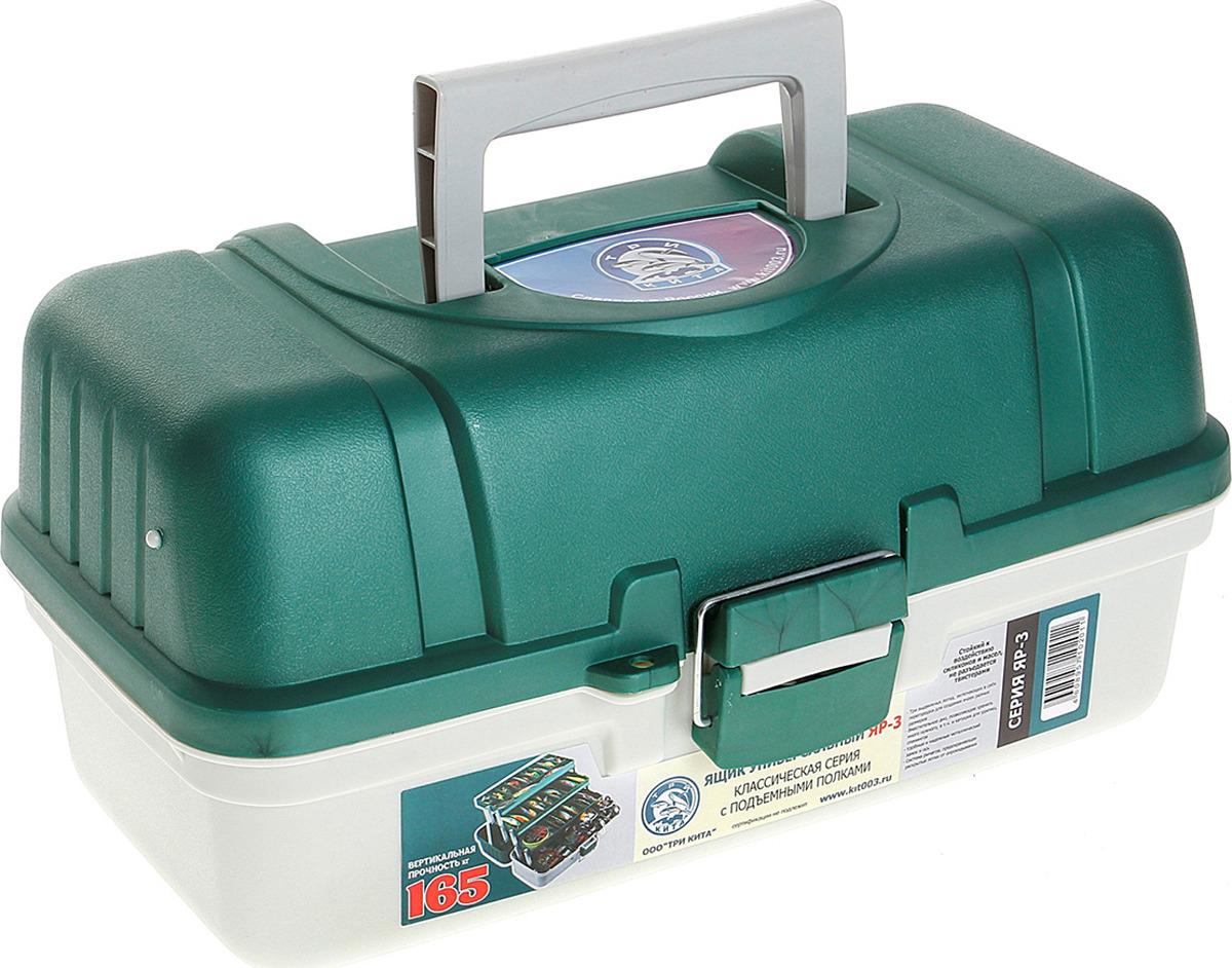 Ящик рыболова Три кита ЯР-3, 1048118, зеленый, белый, 44 х 22 х 20 см