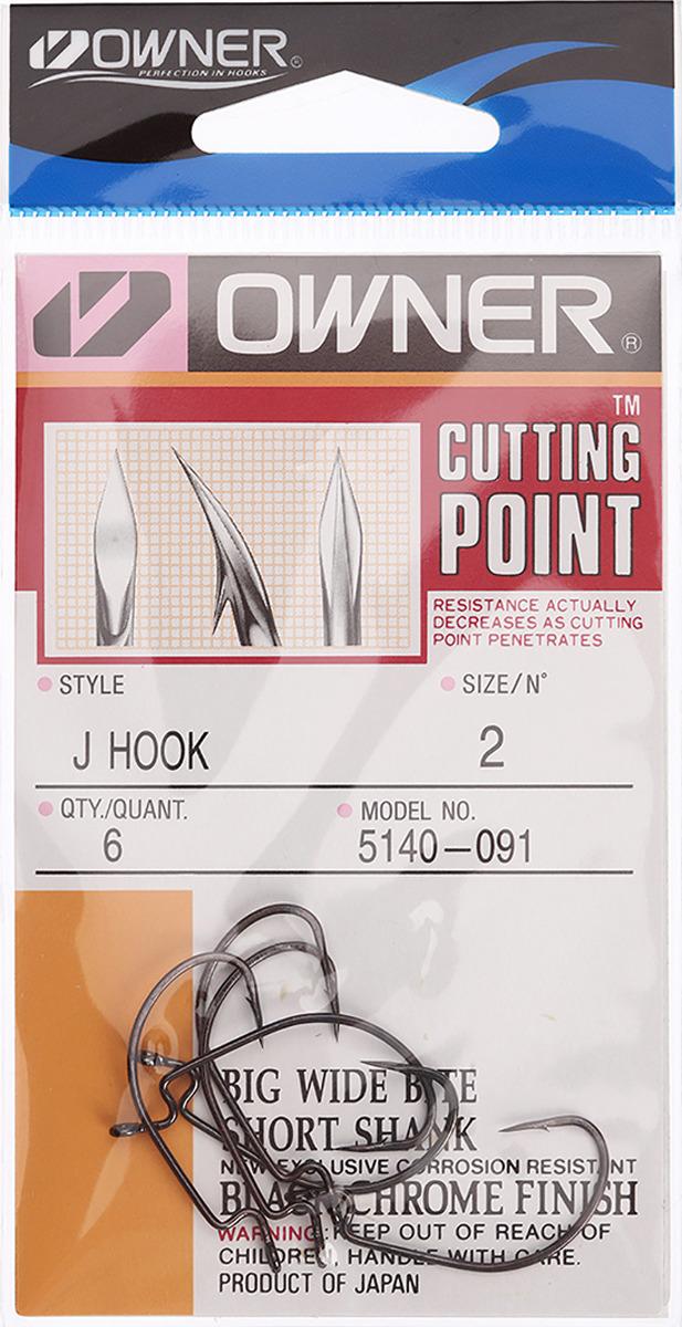 Крючок рыболовный Owner 5140 (B-91) №2, 1453885, 6 шт