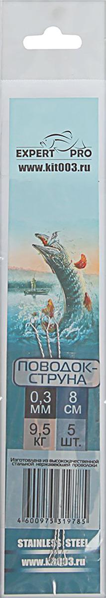 Набор поводков Три кита, 2587447, струна 0,3 мм, длина 8 см, 5 шт