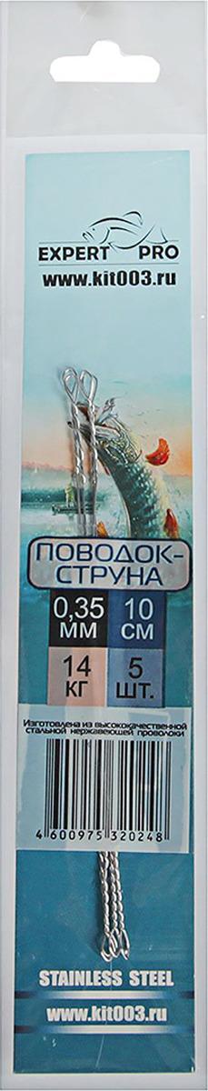 Набор поводков Три кита, 2587453, струна 0,35 мм, длина 10 см, 5 шт
