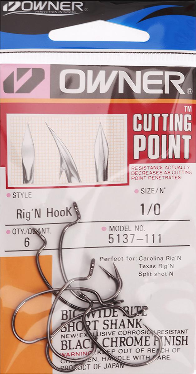 Крючок рыболовный Owner 5137 (B-51) №1/0, 3120722, 6 шт