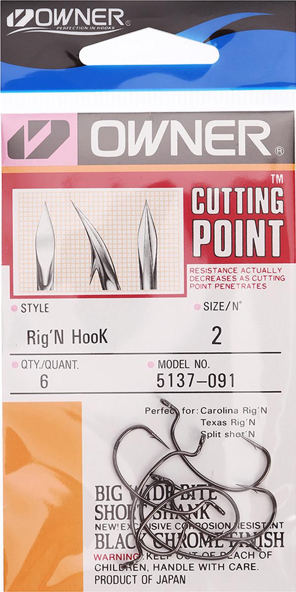 Крючок рыболовный Owner 5137 (B-51) №2, 3120724, 6 шт