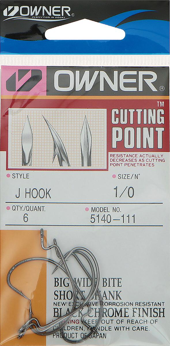 Крючок рыболовный Owner 5140 (B-91) №1/0, 3465007, 6 шт3465007Серия крючков категории J, характеризующаяся широкой формой, закругленным, чуть скошенным загибом и достаточно коротким, отогнутым на 30 градусов, цевьем с классической Z-образной ступенькой. Рекомендуется к использованию в каролинской и техасской оснастках, преимущественно для ловли на пластиковые ящерицы, лягушки и другие объемные приманки.Крючок с колечком. Наиболее популярный и распространенный тип крепления крючков.Эксклюзивная заточка – три режущие кромки по типу самурайского меча. Контур этих кромок рассчитан исключительно на использование, так называемого, эффекта самурайского меча, при котором, крючок, входя в тело рыбы, не испытывает дополнительного сопротивления, без проблем проникая даже в хрящевые и костные ткани.