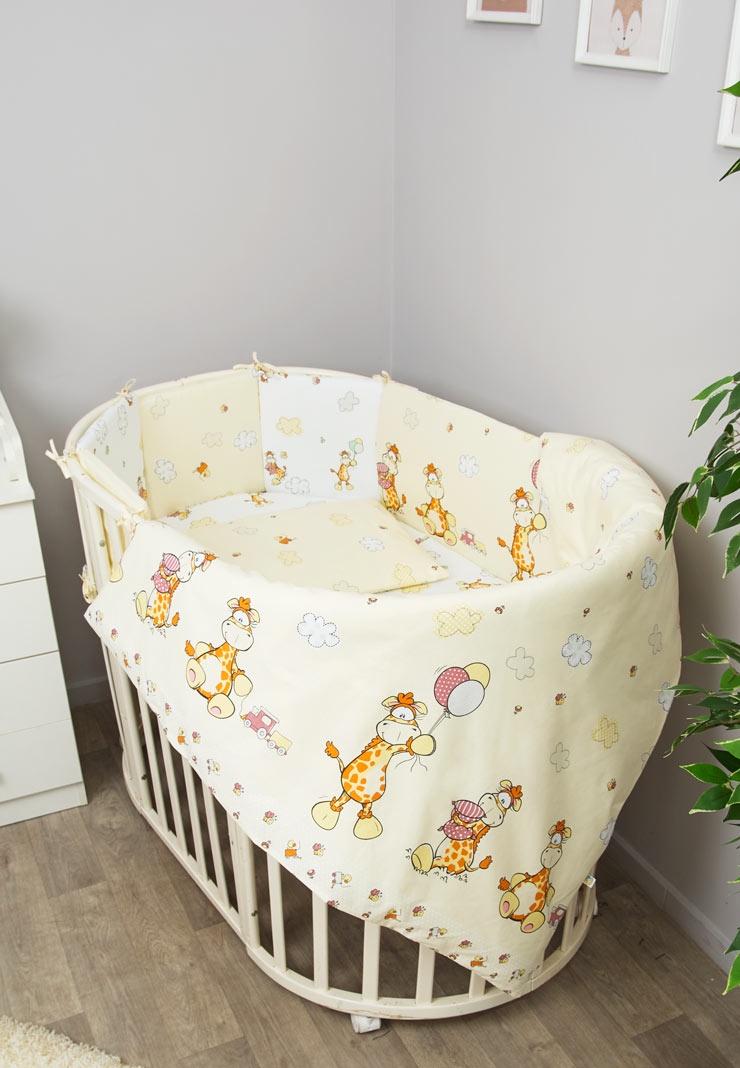 Фото - Комплект белья для новорожденных Сонный гномик Жирафик, светло-бежевый 2 подушки и одеяло 400 г м²