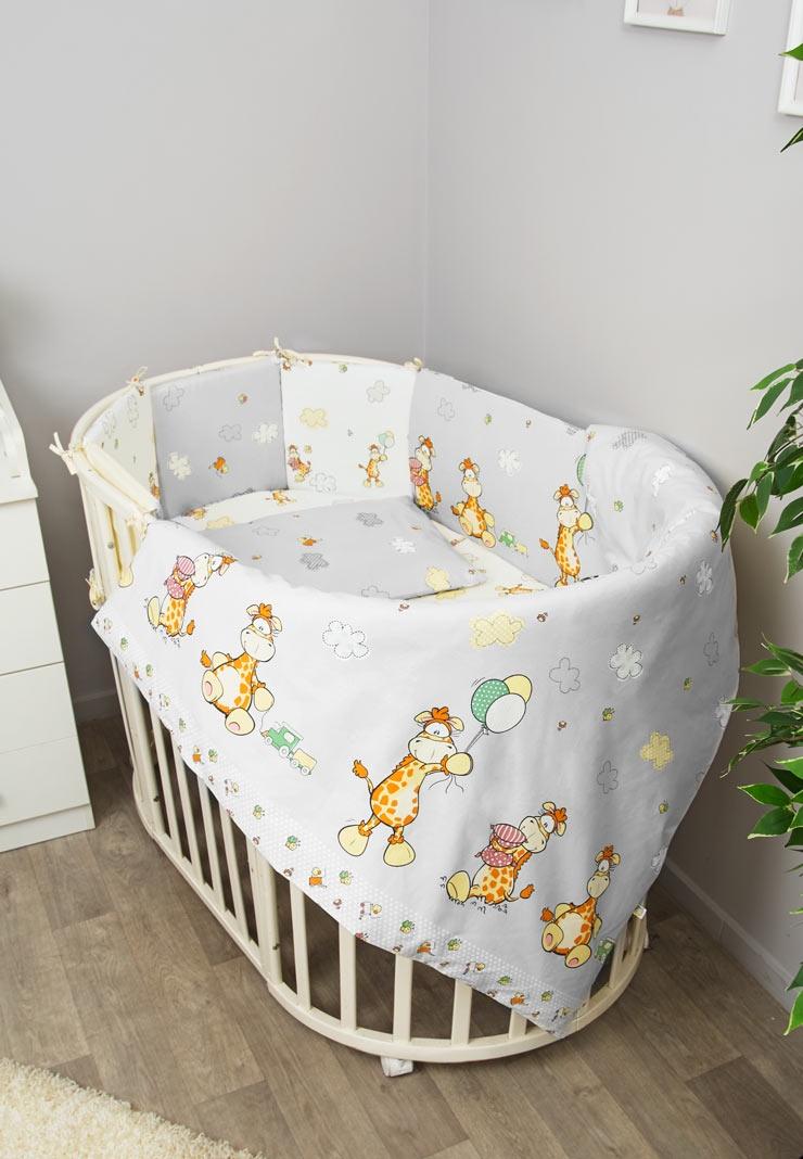 Комплект белья для новорожденных Сонный гномик Жирафик, серый комплект одеяло и подушки soft story мишки в облаках