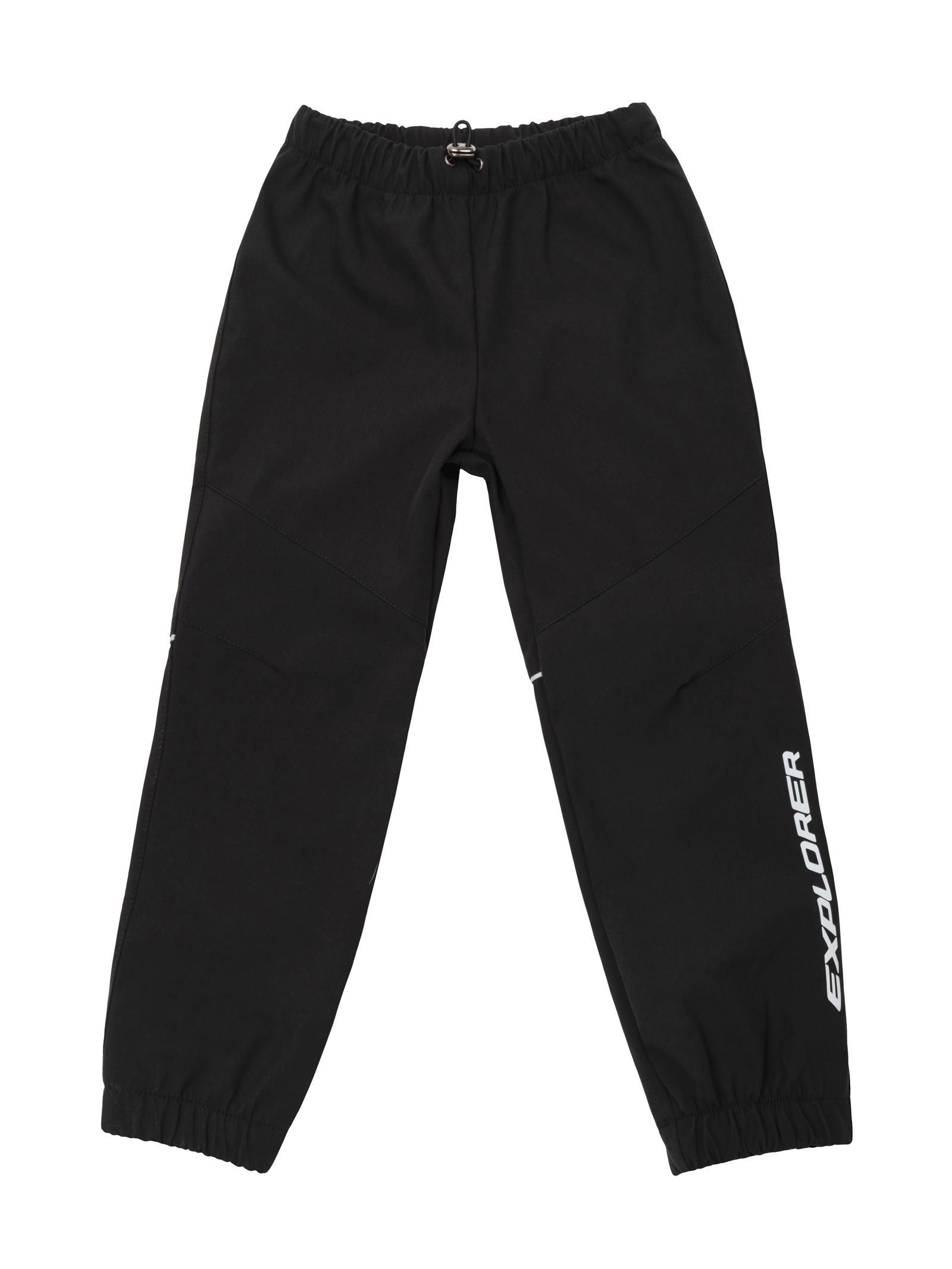 Брюки утепленные Sherysheff, черный 104 размерВ19053-4,Черный,р-р104Ветронепроницаемые брюки для детей изготовлены из материала Softshell, дышащий и водоотталкивающий. Размеры начинаются с 86 см, так что даже самые маленькие члены семьи смогут насладиться прогулкой в отличных удобных брючках. МЕМБРАНА 10000/3000