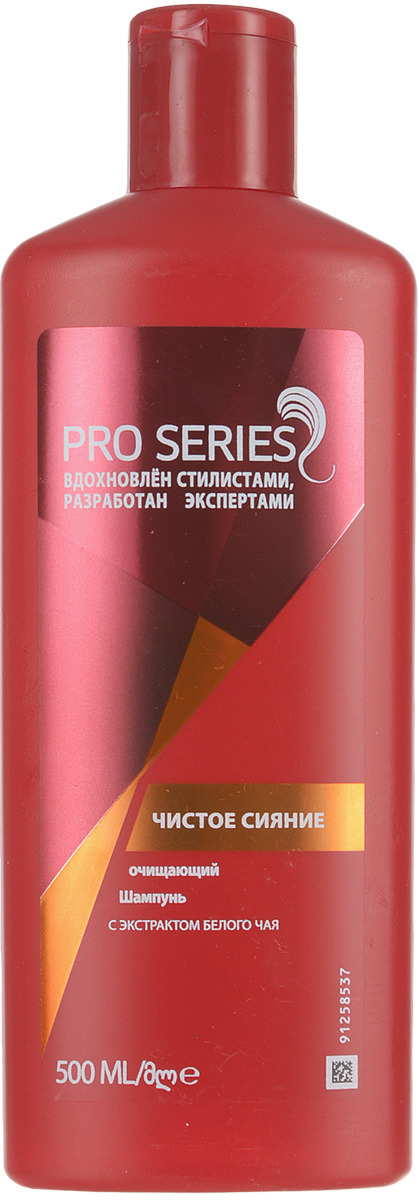 Шампунь для волос Pro Series