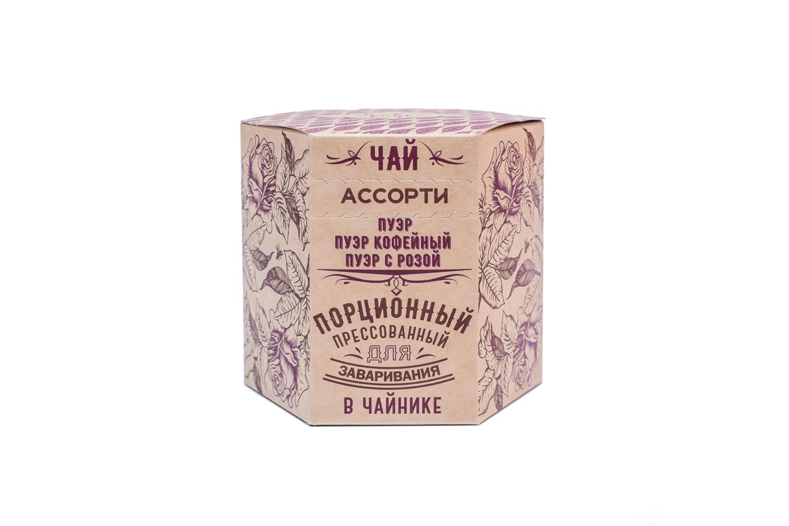 Чай листовой Живой вкус В-18-3, 90 чай листовой тянь жень экстра пуэр 100 г