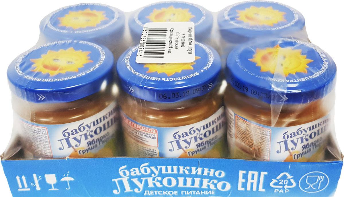 Пюре Бабушкино Лукошко, яблоко, груша и персик, с 5 месяцев, 6 шт по 100 г