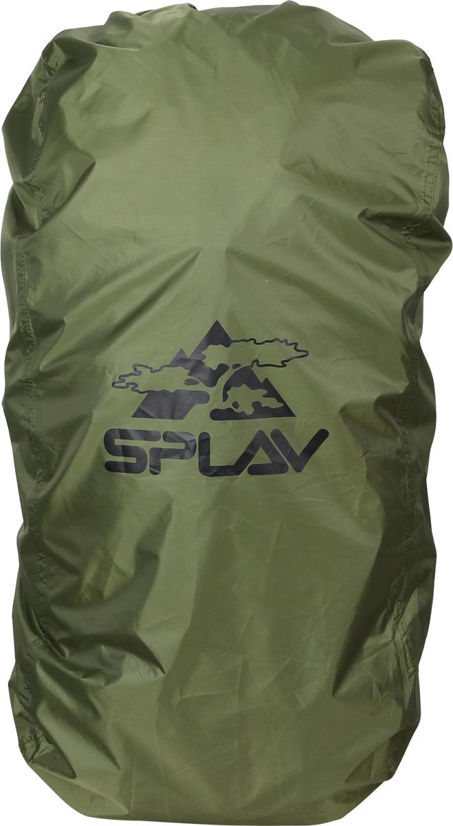 Накидка на рюкзак Сплав, 5012026, оливковый, 45-60 л рюкзак 70 л