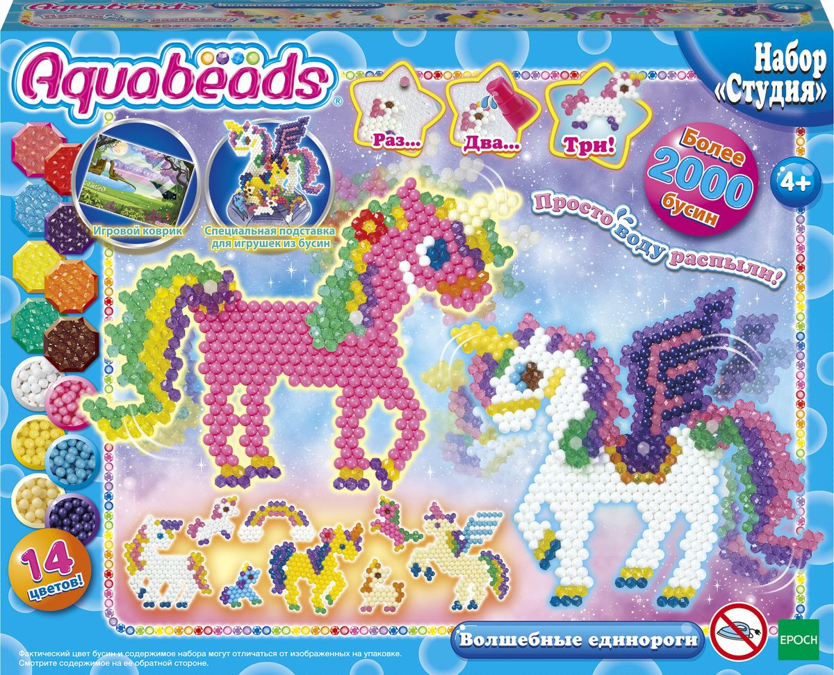 Развивающая игрушка Aquabeads Волшебные единороги