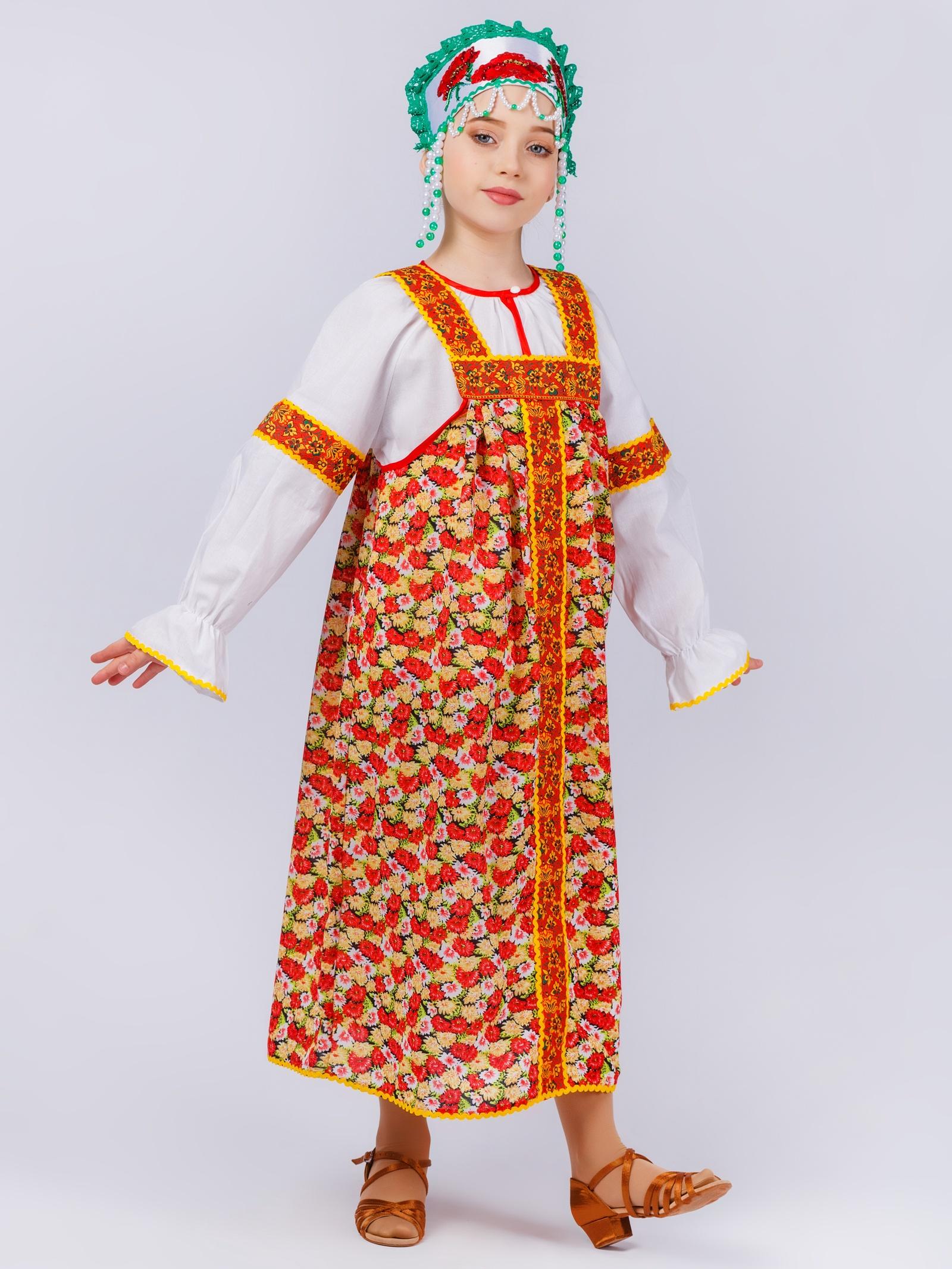 Карнавальный костюм Gala-Вальс сарафан цветной, красный, белый цена 2017