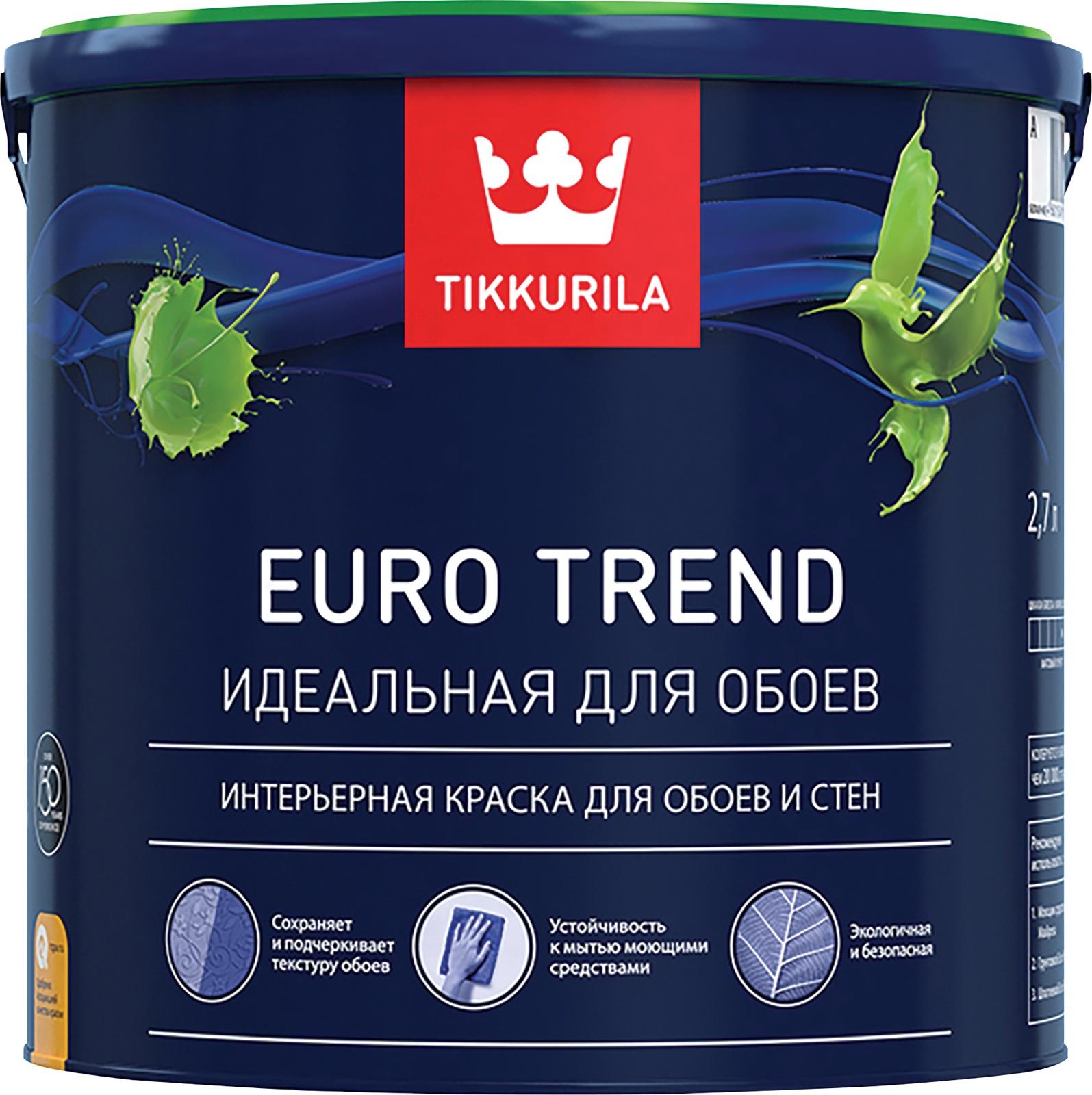 Краска Tikkurila EURO TREND A мат 2,7л, белый краска в д euro trend a мат д обоев и стен мат 2 7л арт 700009617